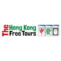 https://hongkongfreetours.com/